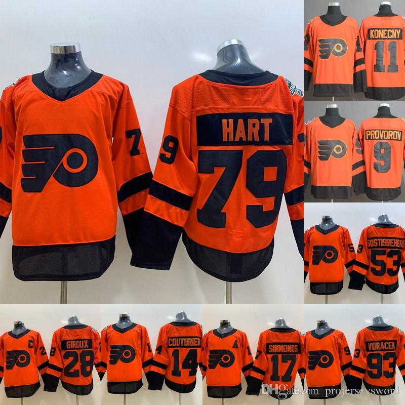 new product d606e fd349 ivan provorov stadium series jersey
