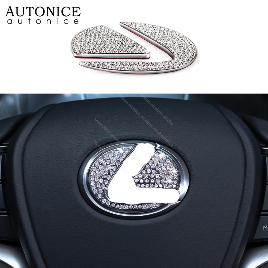 ABS crystal Steering Wheel Logo Cover Trim Fit For UX250H/200 ES300H/350 LS500/500H Accessories