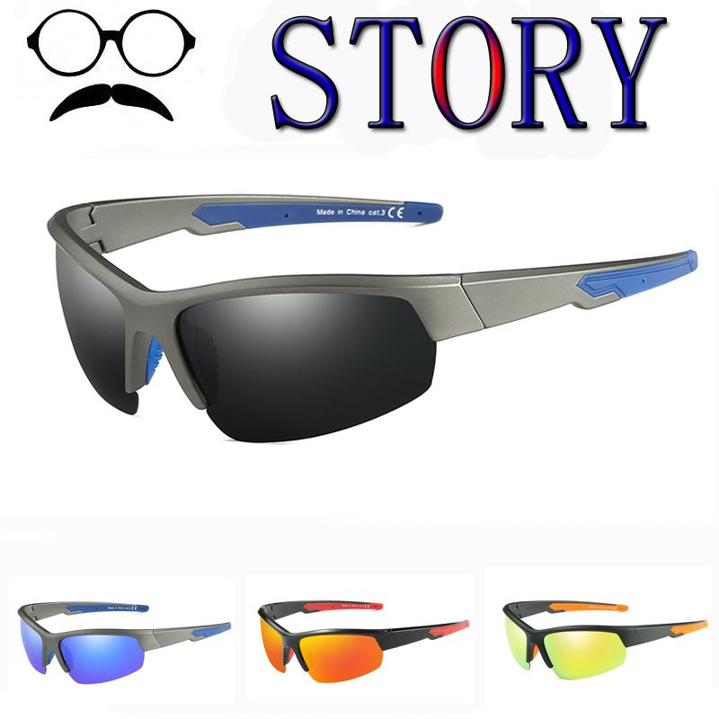 5716a74830c4 Clothing, Shoes & Accessories Men's Accessories HD Polarized Sunglasses for  Men Driving Fishing Sports Outdoor Eyewear Goggles