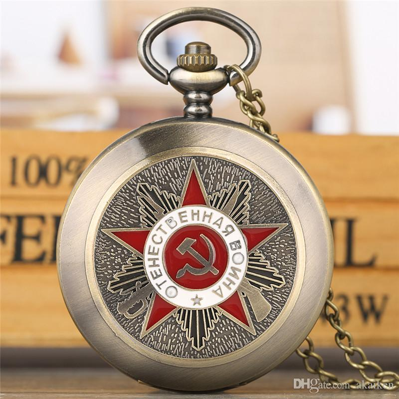 Retro Antique USSR Soviet Badges Sickle Hammer Style Quartz Pocket Watch CCCP Russia Emblem Communism Logo Cover Embossed Clock