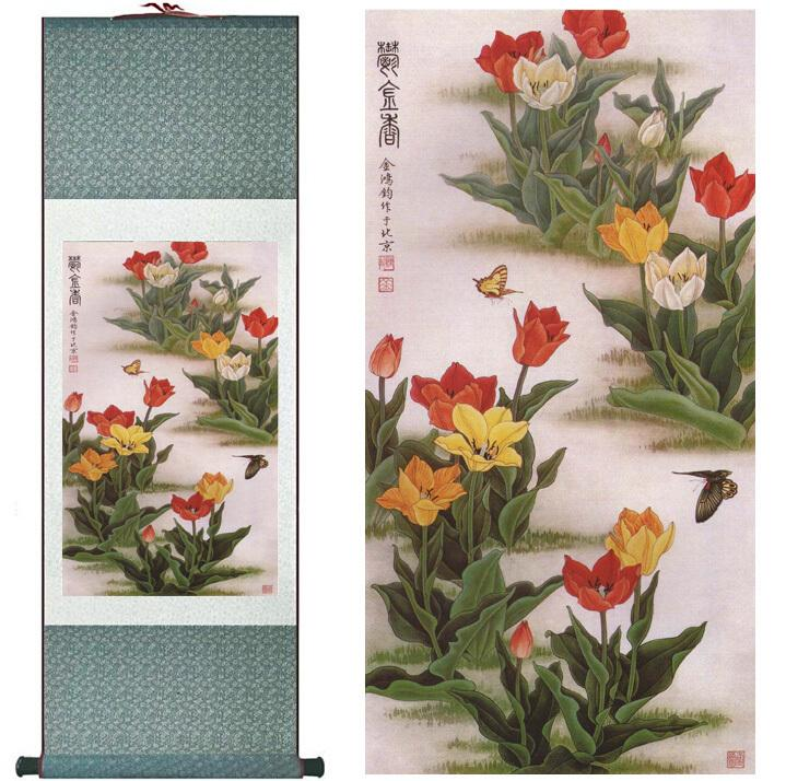 Butterfly And Flowers Painting Home Office Decoration Chinese Scroll Painting Butterfly And Peony Flower Painting2019061442
