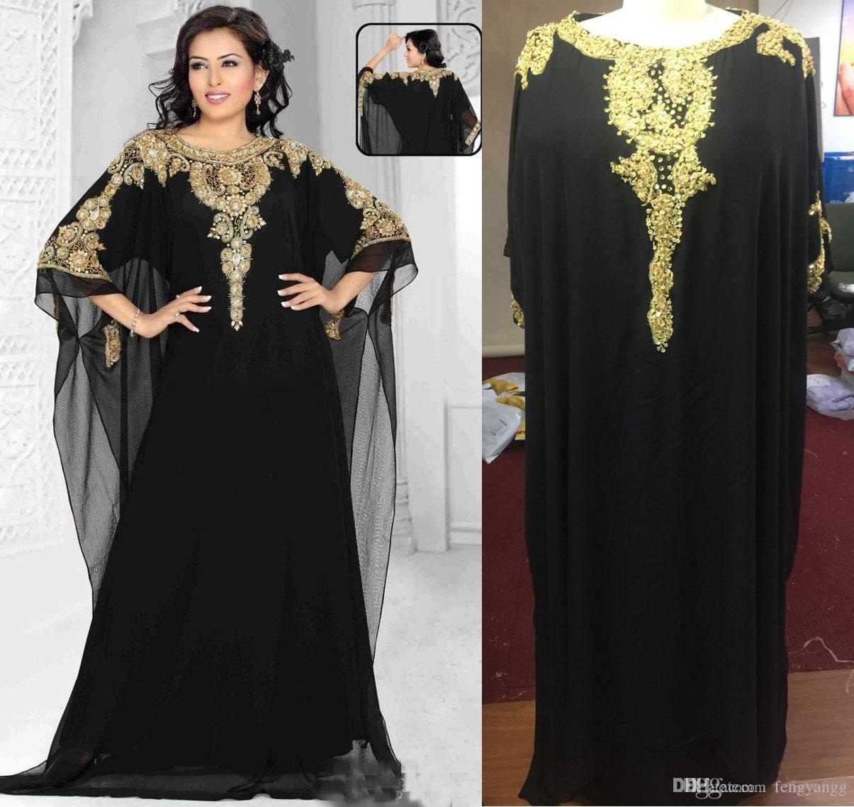 d18dd517c5356 Elegant Arabic Muslim Evening Dresses A Line Gold and Black Sequins Beaded  2019 Plus Size Formal Party Wear Long Special Occasion Dress