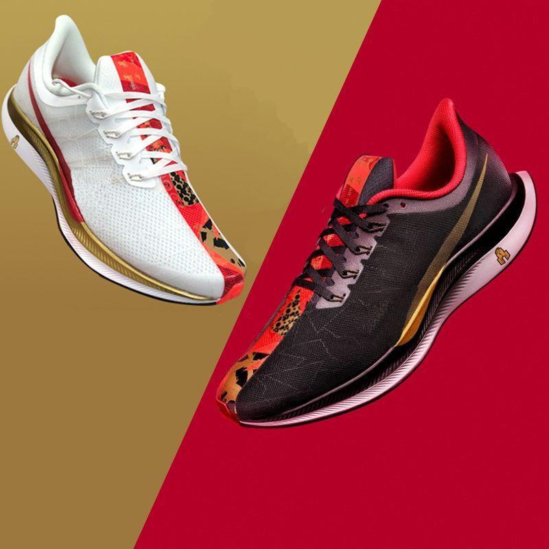 nouveau concept 3b716 76b48 Nike Air Zoom Flyknit 2019 Nouvelle Limitée CNY Zoom Pegasus Turbo 35  Marathon Nouvel An Chinois Chaussures De Course Pour Haute Qualité Hommes  ...