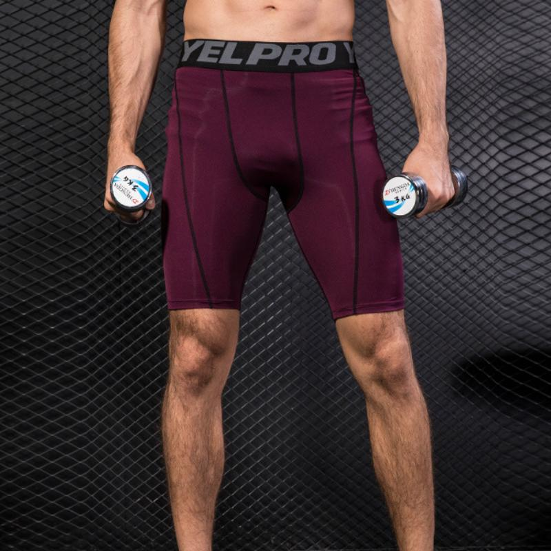 Strumpfhosen Herren Camouflage Engen Shorts Running Training Compression Quick-trocknen Hosen Gym Jogging Fitness Workout Bermuda Strumpfhosen S-xxxl