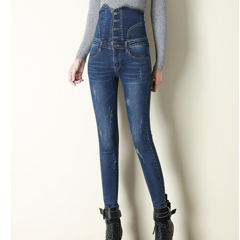 Compre Súper Pantalones De Cintura Alta Para Mujeres Push Up Jeans Tallas  Grandes Negro Mujer Flaca Botones Largos Elásticos Pantalones De Lápiz De  ... 505fd0ac12a5