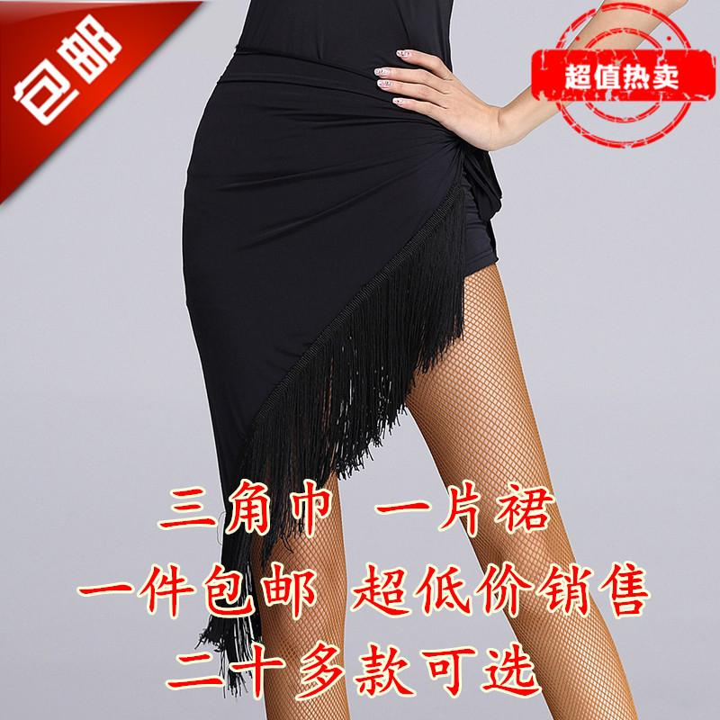 Promotional New Tassel Triangle Towel One Skirt Adult Skirt Latin Dance Costume Women's Hip Towel Practice