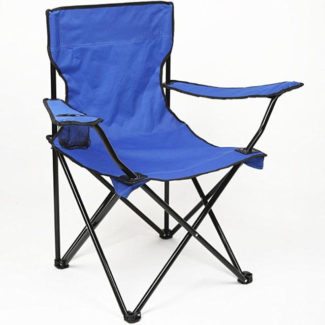 Acheter Nouveau Portable Chaise Pliante De Peche Siege Tabouret A Dos Pour Camping Randonnee Plage FCC001 2183 Du Galloinsales