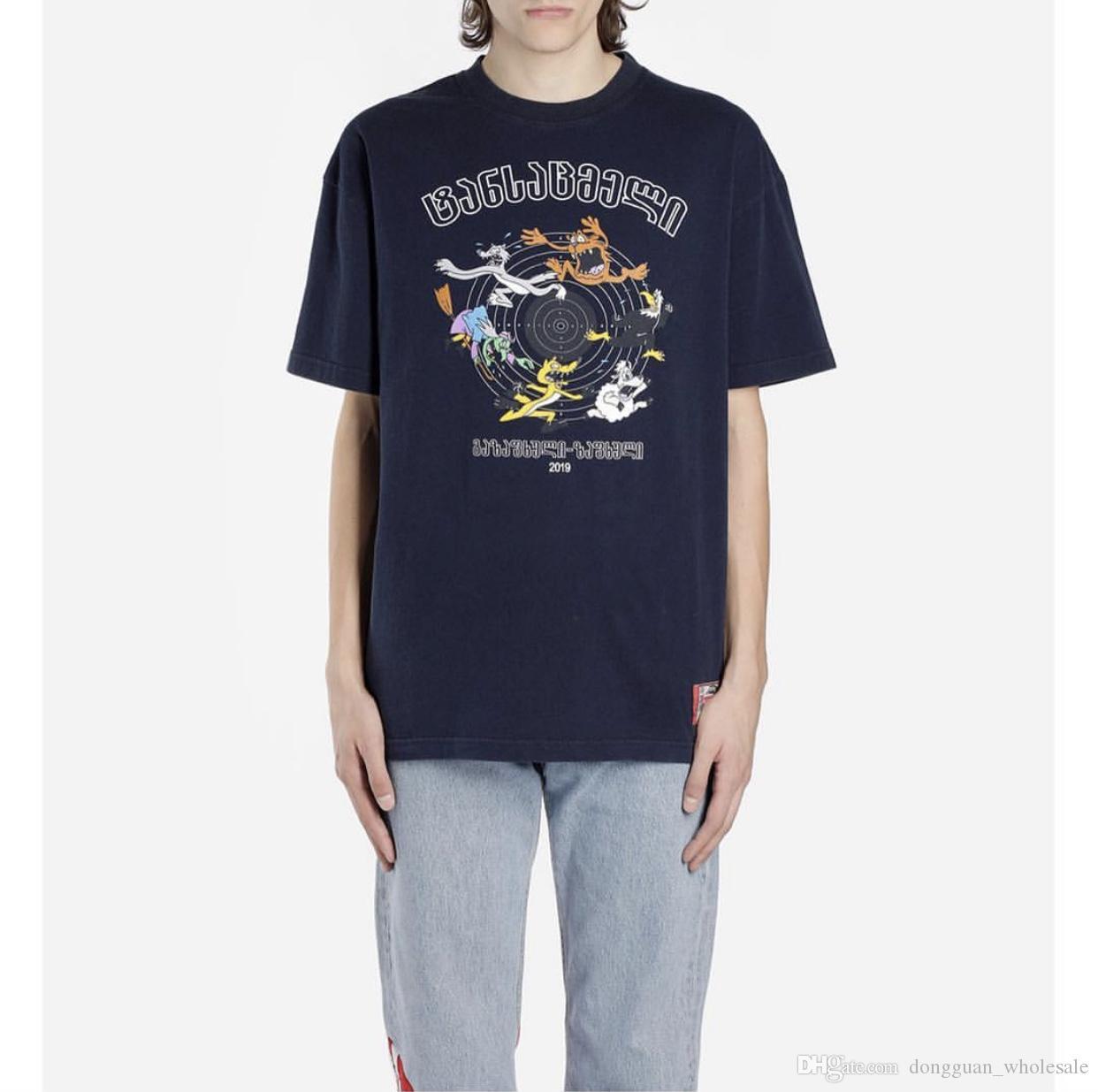 757cb0df0d4 Vetements T Shirt Men Women 19ss Streetwear Oversize Harajuku TShirt  Xxxtentacion Front Back Wear Vetements Men Tshirt Awesome T Shirt Clever T  Shirts From ...