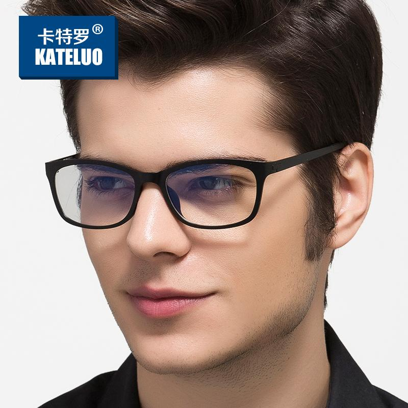 22645c4d9e0 KATELUO TUNGSTEN Computer Goggles Anti Blue Rays Radiation Men Eyeglasses  Glasses Frame For Women Spectacle Oculos 13031 UK 2019 From Marquesechriss