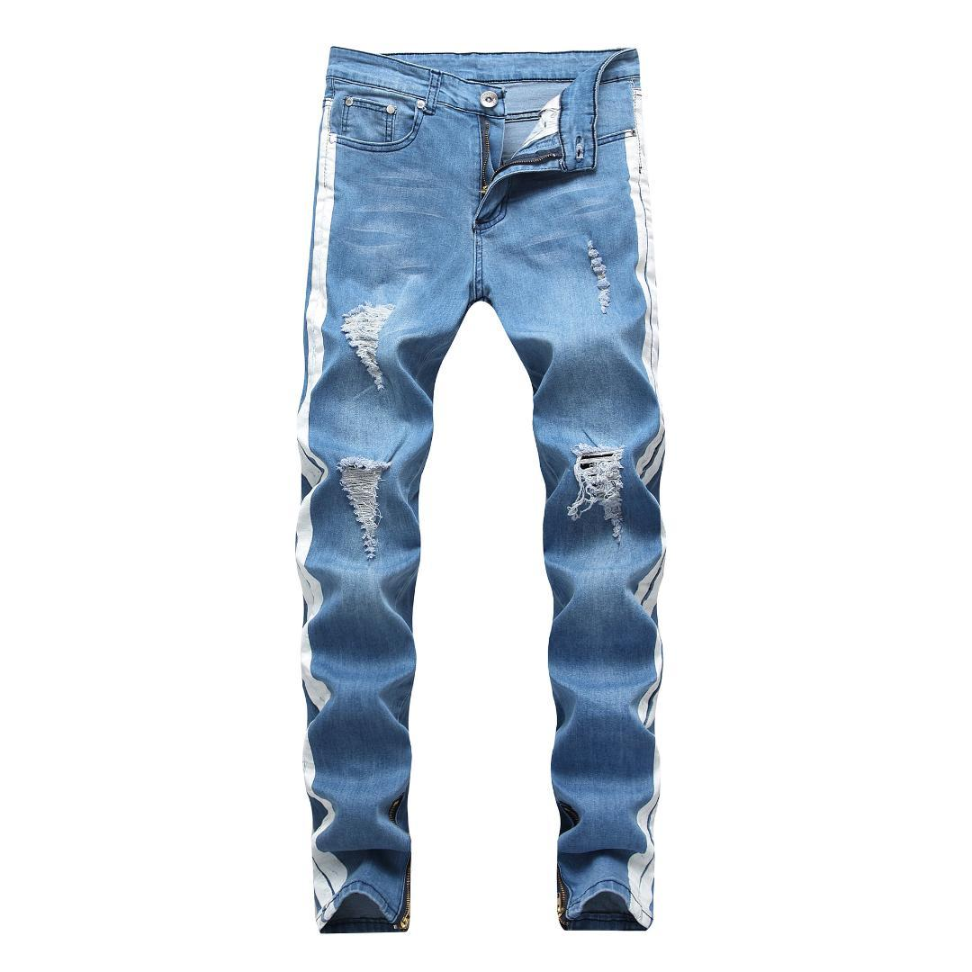 ba20f65e85 Jeans Cool Brand Uomo Skinny Ripped Destroyed Stretch Slim Fit Pantaloni  Hop Hop Uomo Casual Holes Straight Striped Pants
