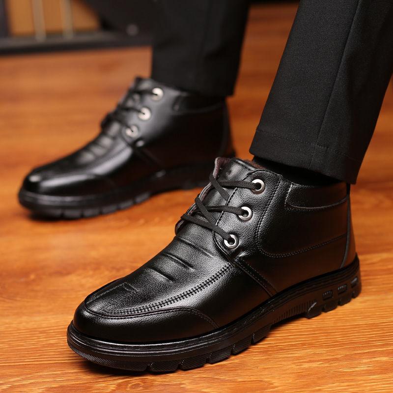 Thick Warm Cotton Blue Shoes Shoe Boots