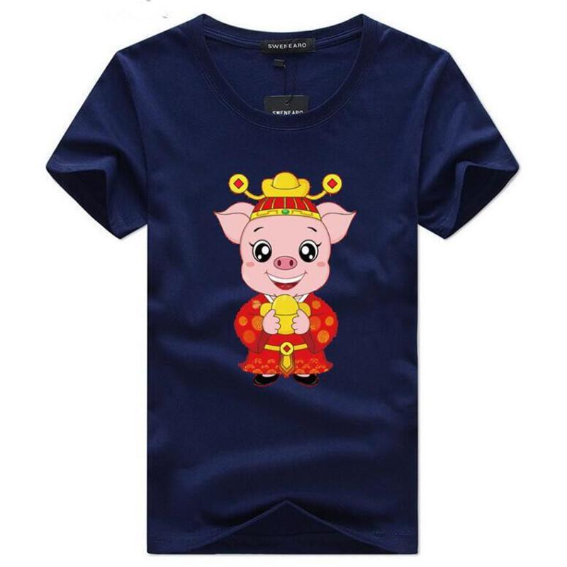 d8858787fd0a Compre Top Tees Nuevo 2019 Cerdo De Verano De Impresión De Dibujos Animados  Camiseta Divertida Homme Casual Brand Tshirt Hombres Hip Hop Camisetas De  Manga ...