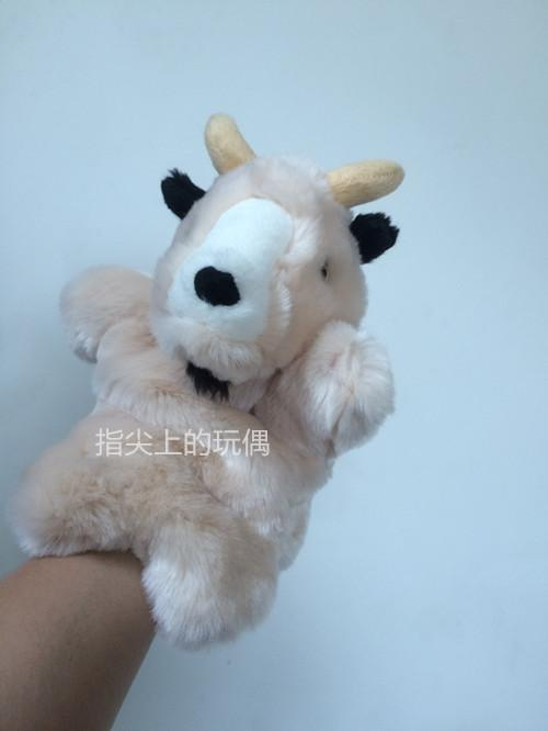 28cm Old Goat Carton Dolls Animal Hand Puppet Toys cute Plush Puppets Kids Children Finger Story Early Teaching Toy New Gifts