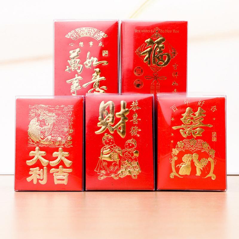 / set Año Nuevo Chino: Paquete de papel moneda de Hong Bao dinero afortunado bolsa Festival de Primavera chino dinero bolsa de papel caliente