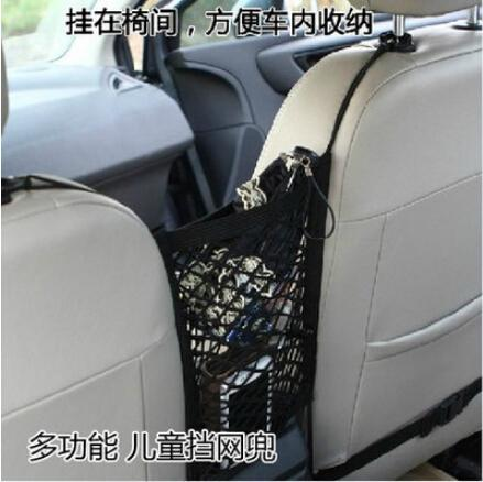 Car-Styling Trunk Seat Storage Net Pocket Bag For Zafira Astra VAUXHALL MOKKA Insignia Vectra Antara