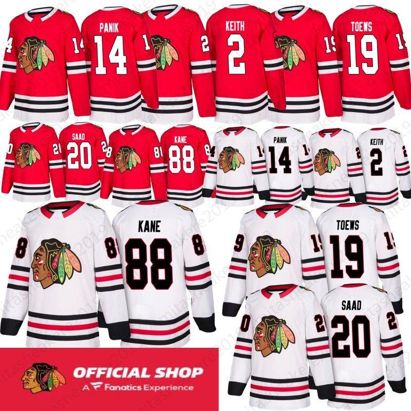 afb0123a8 2019 New 19 Jonathan Toews 88 Patrick Kane Chicago Blackhawks Jersey 2  Duncan Keith 14 Richard Panik 20 Brandon Saad 50 Corey Crawford Hossa 19  Jonathan ...