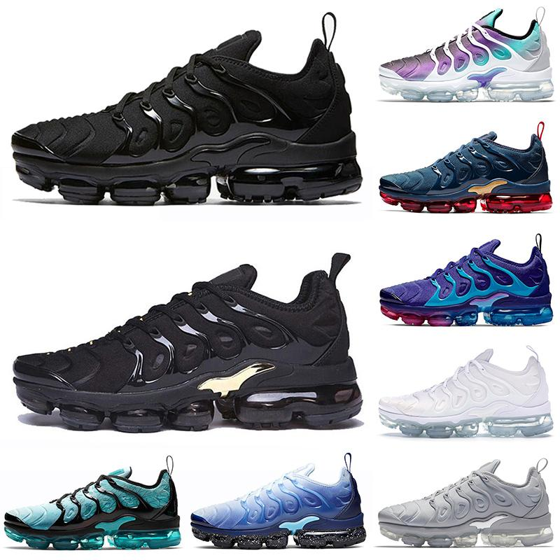 vapormax