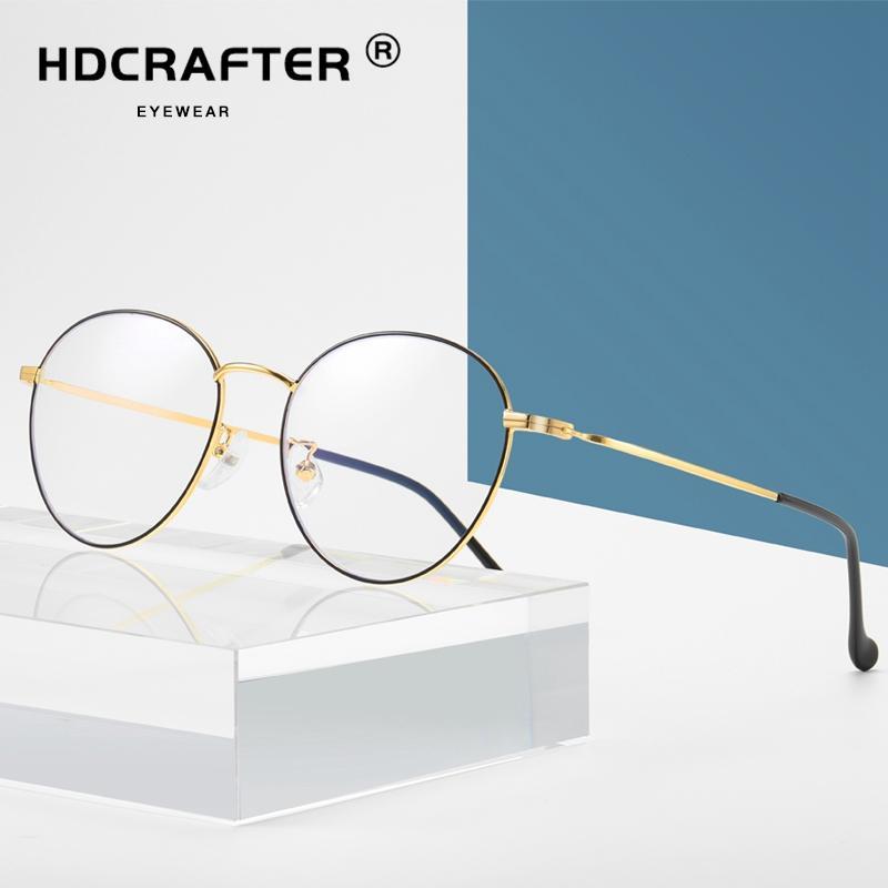 49d24725005 HDCRAFTER Vintage Reading Glasses Frame Men Women Retro Oval Frame ...