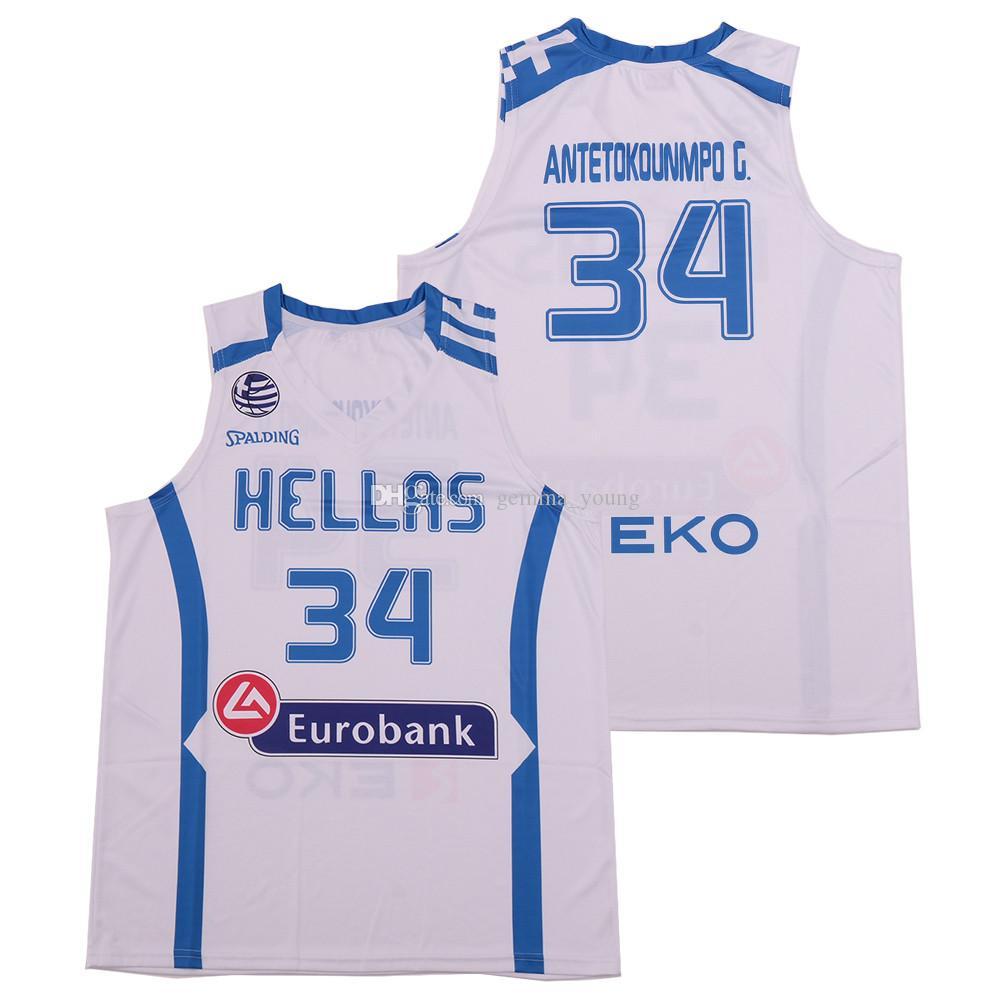 저렴한 Dwayne Hellas Giannis 13 Attetokounmpo 농구 유니폼 저렴한 블루 화이트 34 Attetokounmpo 국가 대표팀 그리스 레트로 남자 셔츠 S-XXL