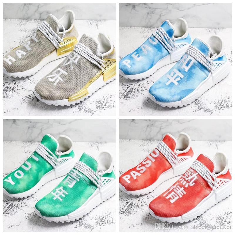 154fd4a2250 Acheter Pharrell X Adidas Originals Hu NMD 2018 NMD Race Humaine Hommes  Chaussures De Course Peace Passion Heureux Jeunesse Coeur Pharrell Williams  Nmds ...