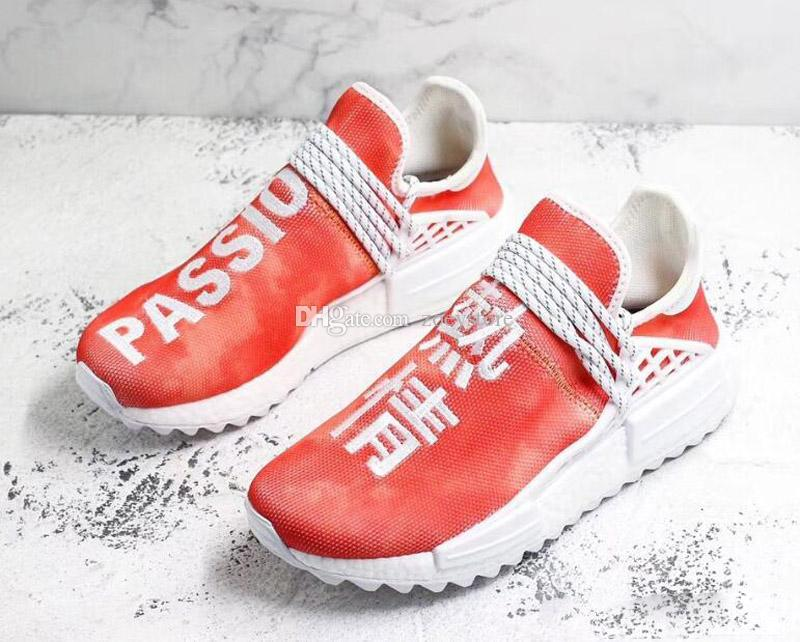 uk availability 948b7 d49a3 PW Human Race Hu Trail X Men Outdoor Shoes Pharrell Williams Nerd Black  White Cream Tie Dye Sun Glow Womens Trainers Sports Sneakers