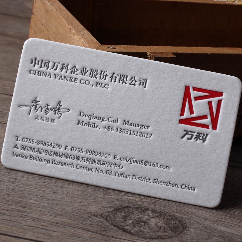 Anpassung Der 450g Spezial Baumwollpapier Individuelle Goldprägung Gravur Geprägte Mitgliedschaft Visitenkarte Hosenträger