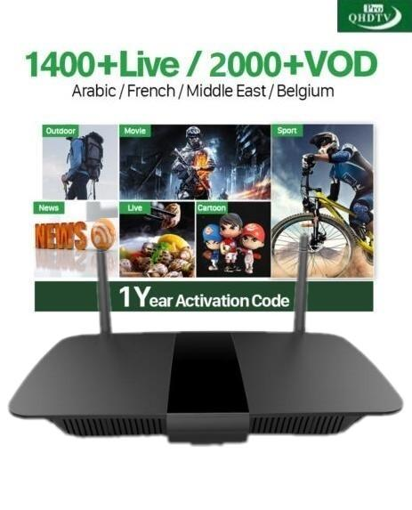 QHDTV PRO H265 IPTV LIVE TV+VOD Android Devices 12 Months for Q1504