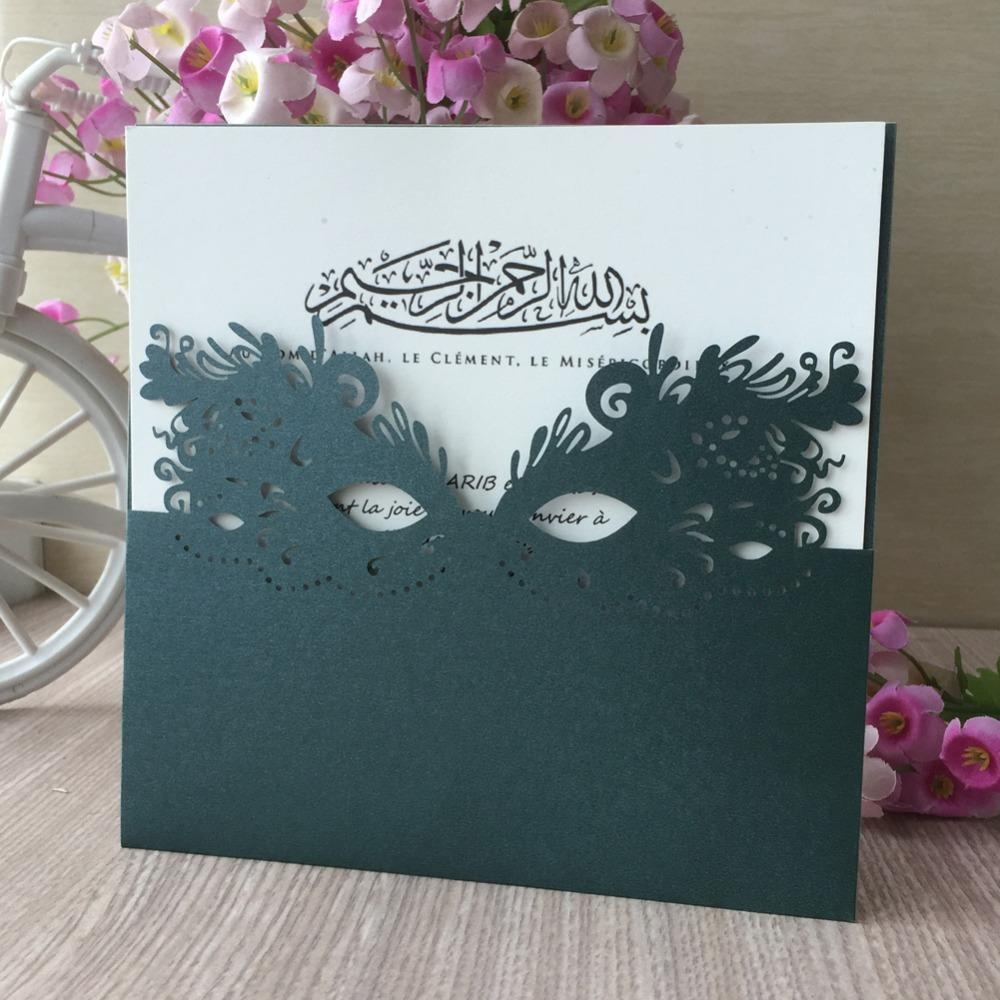 20X Laser Cut Pearl paper Mask Pattern Carnival Invite Decoraiton Card  Party Engagement birthday Wedding invitations cards