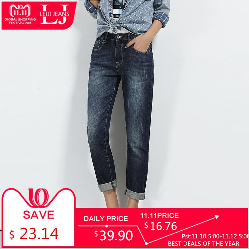 6481f069416 2019 LEIJIJEANS Hot Sale Autumn Plus Size Moustache Effect Ripped Bleached  Mid Waist Full Length Women Straight Stretch Jeans 5640 D18111206 From  Xiao0002