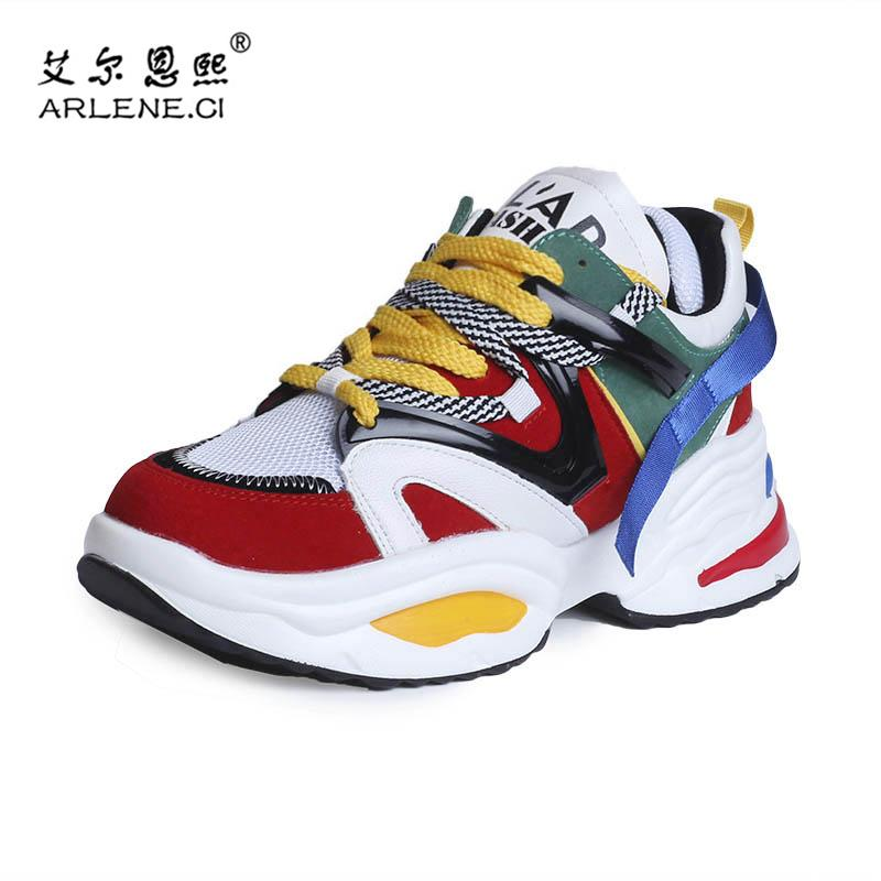 ee715434263 2019 Women Running Shoes Height Increasing Platform Sneakers Cushioning  Height Breathable Wave Sports Thick Sole Walking Outdoor Shoe From  Bingquanwat
