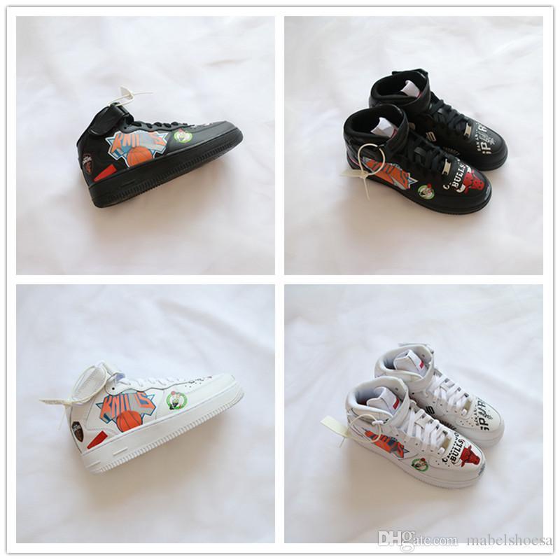 Compre Zapatos Baloncesto Graffiti 1 Skate Forzado De rOraAxqw