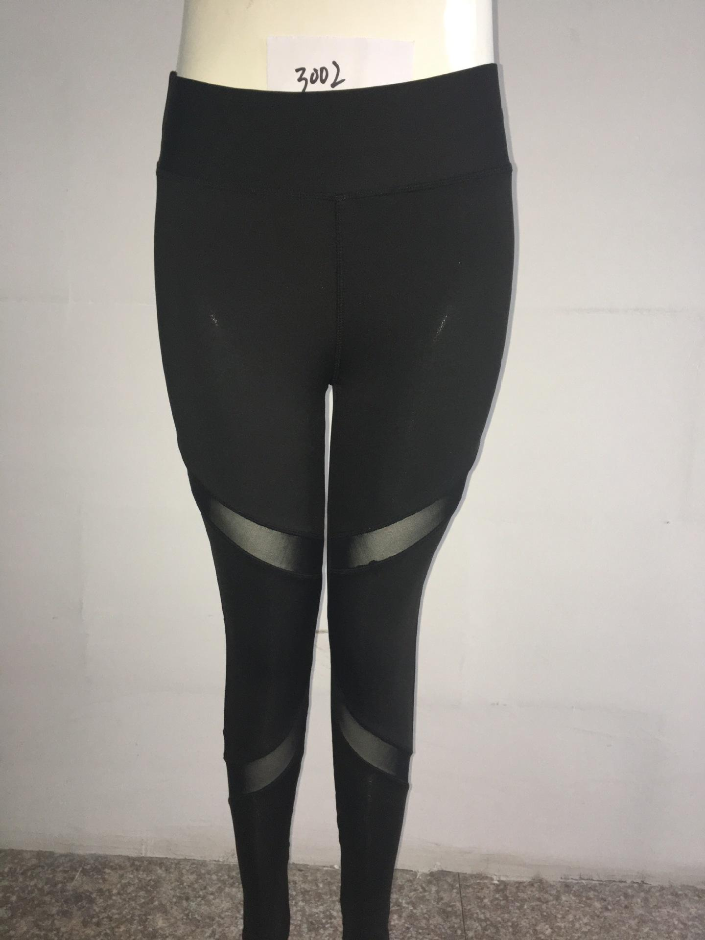 e64928ca96342 What Color Shirt Goes With Black And White Leggings – EDGE ...