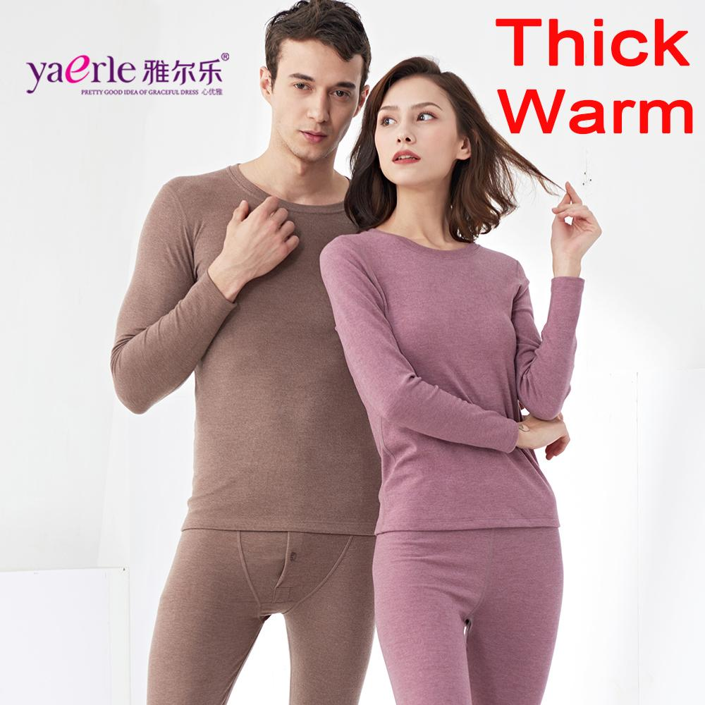 Compre Super Quente Roupa Interior Térmica Para Homens Acrílico Long Johns  Outono Inverno Quente Termo Roupas Camisa Calças Ternos T3 Y3 De Baxianhua db3acfe338610