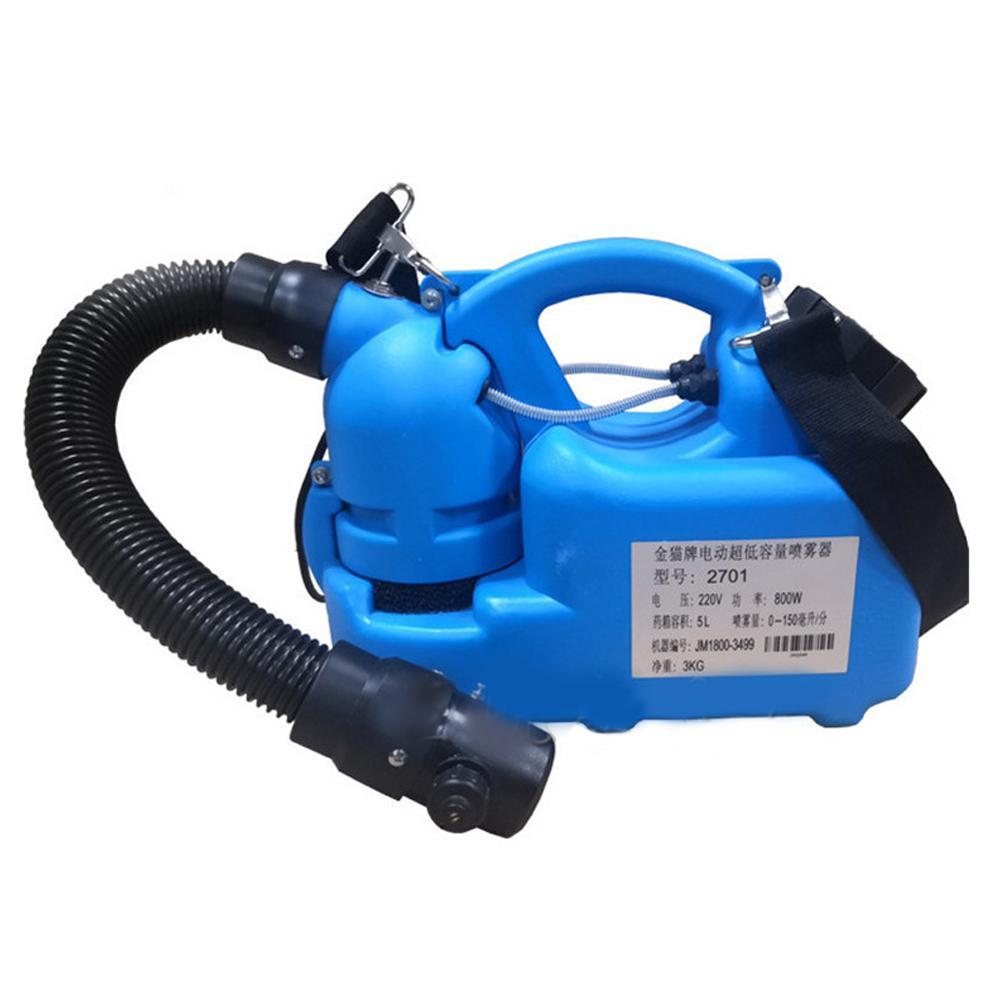110V / 220V 5L 7L الكهربائية ULV الباردة رش مبيد البخاخة الترا منخفضة السعة التطهير البخاخ البعوض القاتل الباردة آلة رش