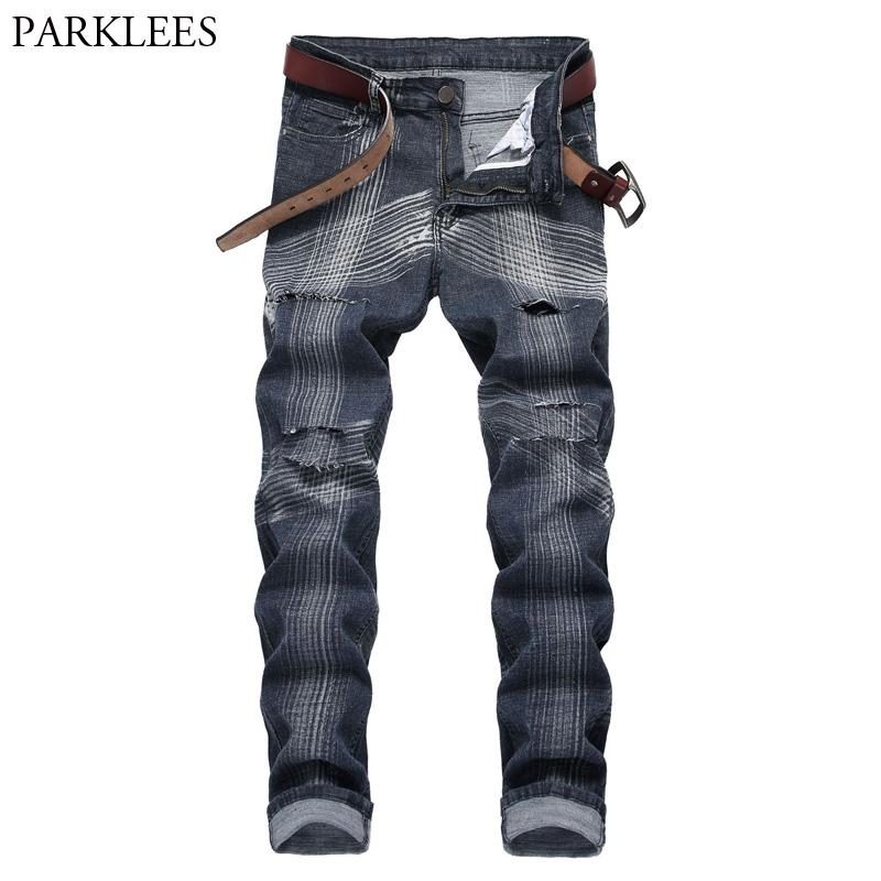 Cat Whisker Print Striped Ripped Jeans Men 2018 Fashion Knee Holes Slim Fit Jeans Homme Casual Washed Cotton Hip Hop Denim Jean