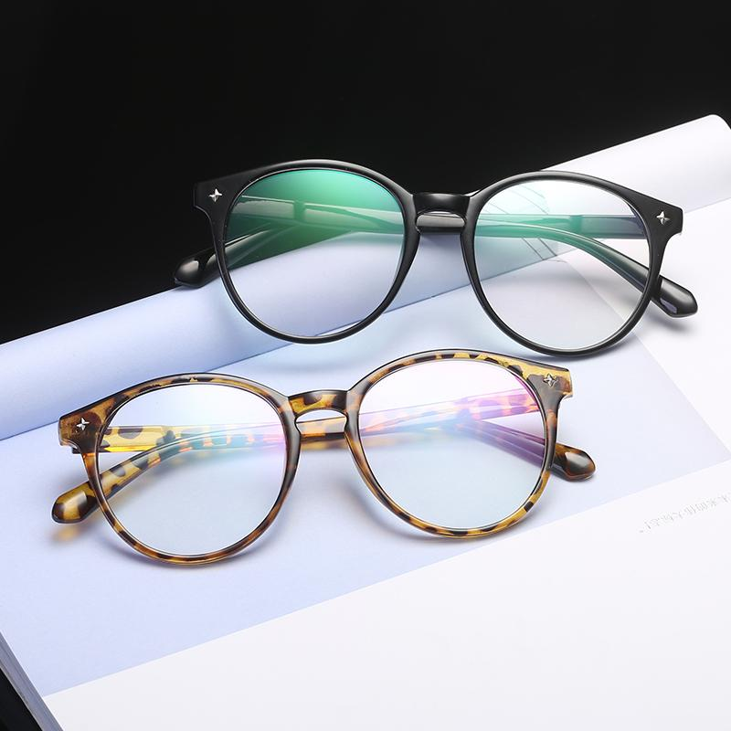 55e4ce81468 Fashion Women Men s Eyeglasses Frames 2019 Trends Students Eye ...