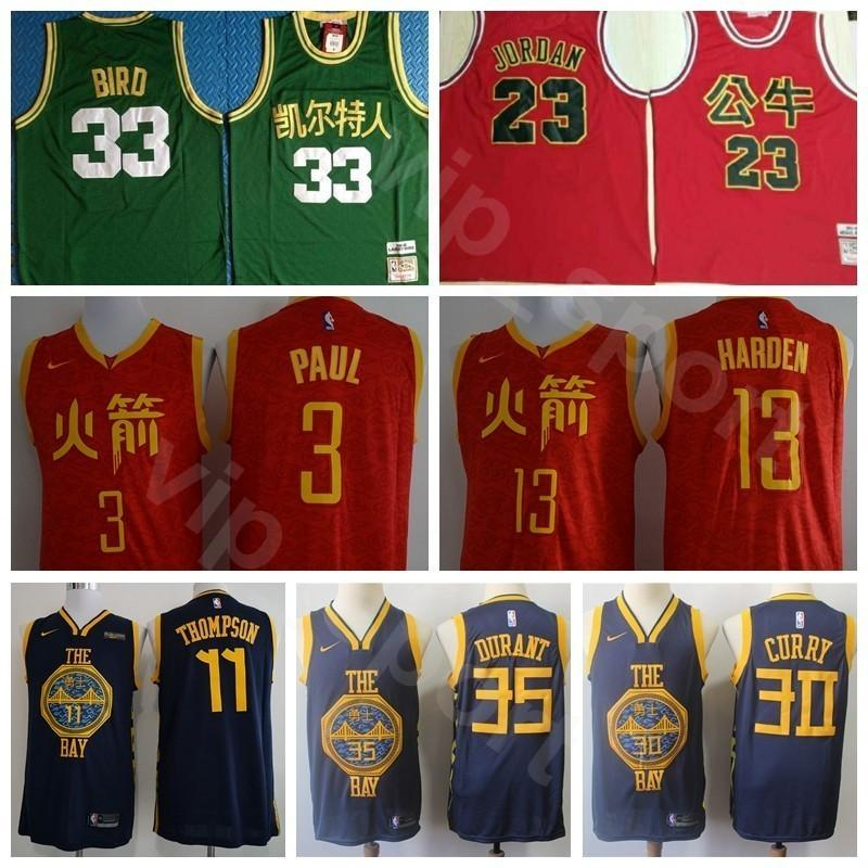 timeless design c0e6f 67218 Chinese Basketball Jerseys China Team Name Larry Bird Michael James Harden  Paul Kevin Durant Stephen Curry Thompson for Man