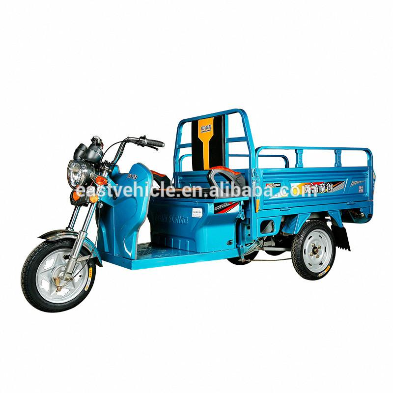 Disc Brake For Philippines Tricycles cargo delivery Electric Tricycles  30-50km/h