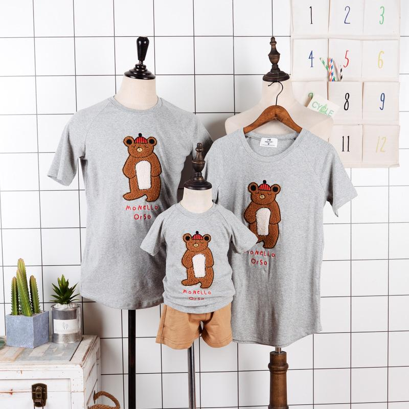 025b2a669b4b8 Mother Daughter Father Son T Shirts 2019 Summer Family Matching Short  Sleeve Bear Wool T Shirts Family Look Cotton Clothes Tops Matching Hawaiian  Clothes ...