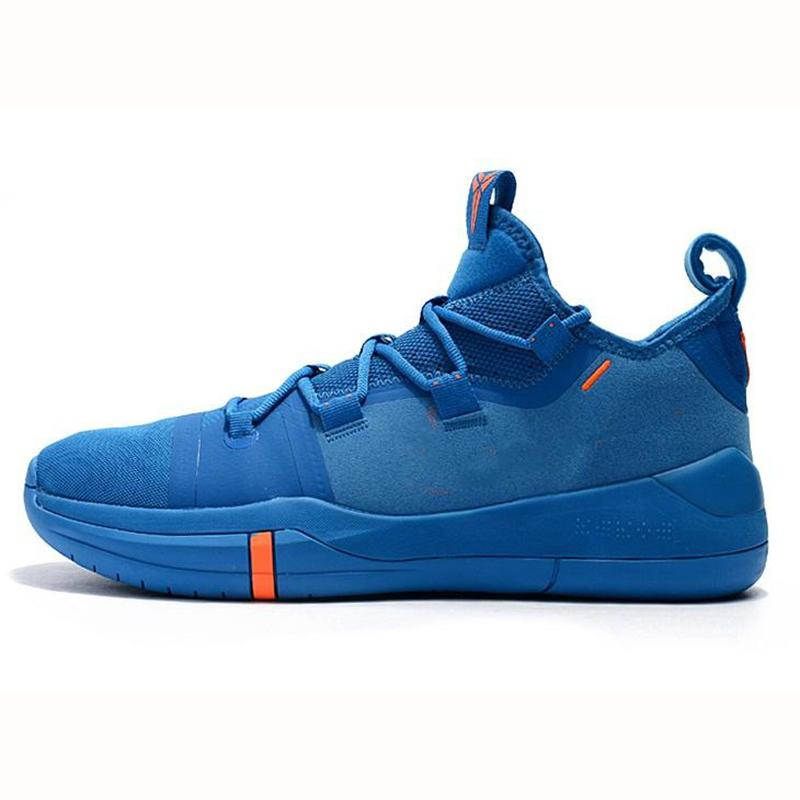 2018 Kobe AD EP Mamba Day Sail Multicolore Hommes Chaussures De Basketball Wolf Gris Orange