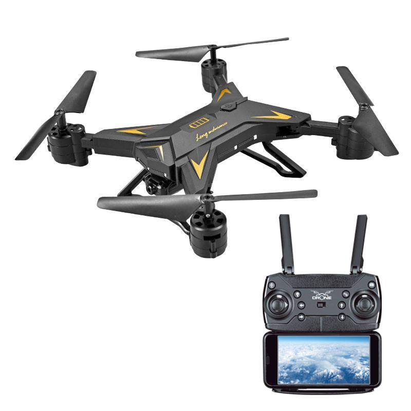 Foldable WIFI FPV RC Quadcopter Drone with 1080P 5.0MP Camera Selfie Drone radio-controlled helicopter drone 20 minutes kids