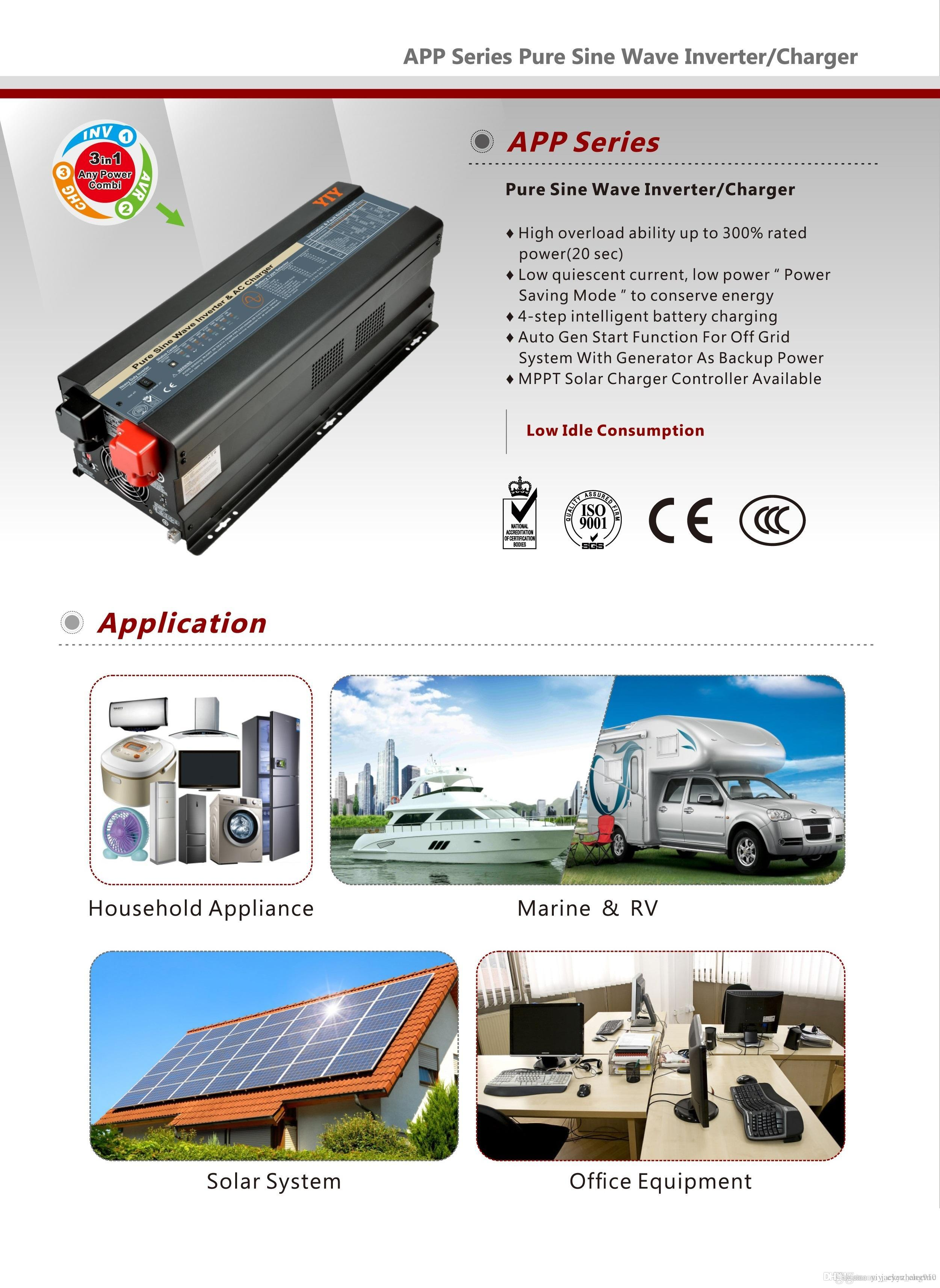 YIY APP SERIES PURE SINE WAVE INVERTER/CHARGER DC&AC EXCHANGE DC 12V LOW  IDLE HIGH OVERLOAD ABILITY UP TO 300% RATED POWER (20 SEC) 1~6KW