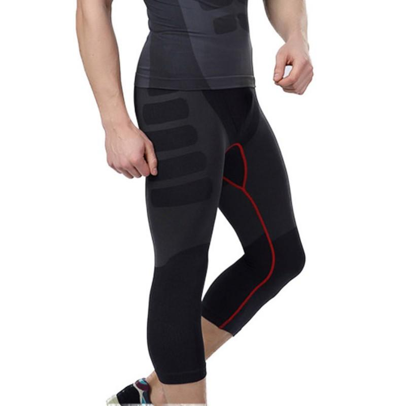 4485d3cd594f9 2019 2017 Men Quick Dry Athletic Short Pants Compression Train Base Layers  Skin Sports Running Tights Outdoor From Lahong, $22.09 | DHgate.Com