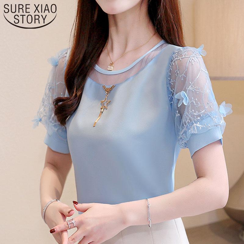 9e7c1bdf84 2019 plus size tops Fashion women blouse and tops harajuku ladies chiffon  blouse pink shirts Solid Puff Sleeve 3655 50