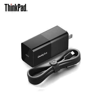 Original Thinkplus Typec TP65WKHDY Lipstick Power Supply Compact And