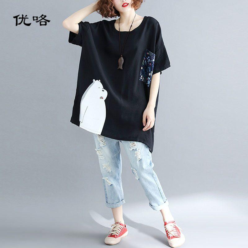 979a8d9c801ef Womens Korean T Shirt Casual Top Short Sleeve Kawaii Cartoon Printed  Oversized T Shirts Summer Cotton Tshirt Femme 4xl 5xl 6xl Y19042101