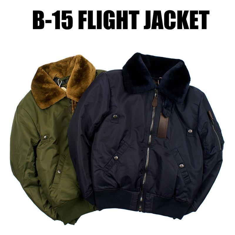 cb1bbd0ac B15 Winter thick nylon men custom wool fur black waterproof bomber puffer  flight jacket coat