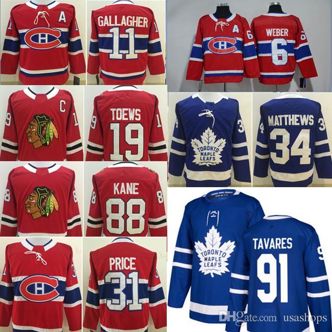 Hockey Jersey Men Kids Women Canadiens Carey Price Brendan Gallagher ... f2aa098f0