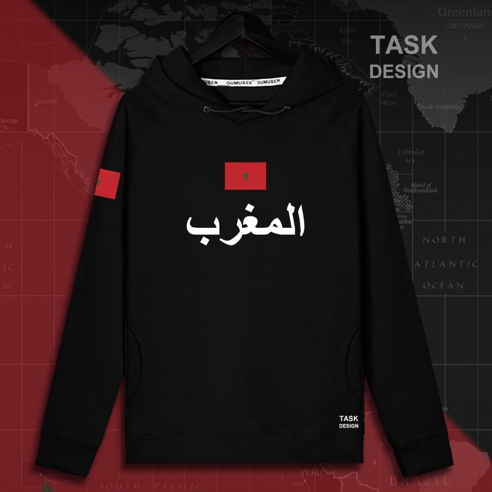 Compre The Western Kingdom De Marruecos Marroquí Mar Sudadera Con Capucha  Para Hombre Sudaderas Con Capucha Sudadera Para Hombres Nueva Ropa De  Streetwear ... 5e9d2d63b4c65