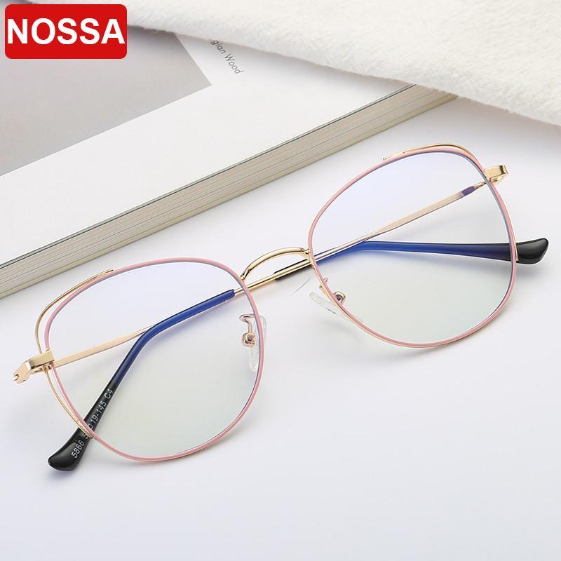 14ad0b8db8 2019 Fashion Box Metal Flat Mirror Trend Full Frame Anti-blue Light ...